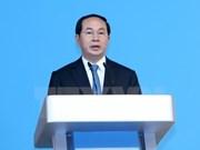 越南国家主席陈大光向第38届东盟议会联盟大会致贺电