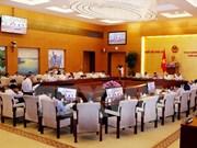 越南第十四届国会常务委员会第十四次会议:致力建立健康公正的竞争环境