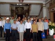 胡志明市领导会见老挝川圹省和公安部代表团