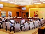 国会常委会第十四次会议:《网络安全法》需要确保国家安全和社会治安要求