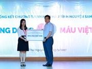 """""""越南同一个血脉""""无偿献血活动2017年共采集血液量1.8万多单位"""