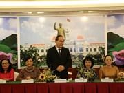 胡志明市市委书记阮善仁会见越老柬三国妇女高级代表团