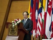 东盟加强与联合国和瑞士的合作关系