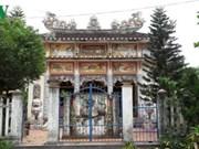 """""""青占镇宫""""遗址及国语字的诞生"""