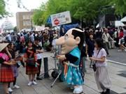 """""""感受越南""""越南文化节在日本神奈川县举行"""