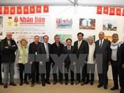 越南形象亮相法国《人道报》节