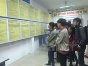 2017年第二季度越南劳动年龄人口失业率创5个季度来新低