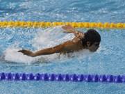 2017年东盟残运会:越南残疾人运动员夺得四枚金牌