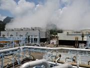 印度尼西亚有望成为世界最大地热能生产国