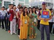 2017年第五届亚洲室内和武术运动会越南代表团举行升旗仪式