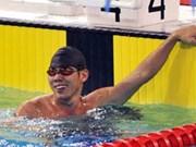 2017年东盟残疾人运动会:越南以41枚奖牌的成绩排名第三
