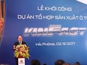 实现越南拥有自主汽车品牌的梦想