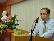 越南28个省市进行海洋岛屿行政区划管理