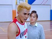 越南电影《我未满18岁》将在第42届波兰电影节放映
