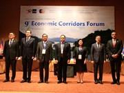 第九届大湄公河次区域经济走廊论坛在河内开幕