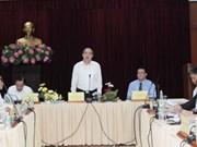 胡志明市市委书记阮善仁:应为科研项目融资提供支持