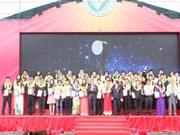 越南102个典型农村工业产品获表彰