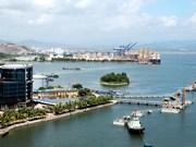 广宁省提升省级竞争力指数