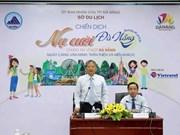 """岘港市启动""""岘港笑容""""活动 塑造文明有礼、友善好客的城市形象"""