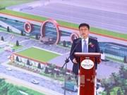 越南首家航空发动机零部件建造厂开工兴建