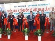 400多家企业参加2017年第12届越南国际医药、医疗器械展