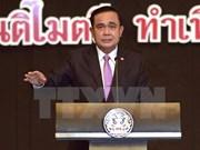 泰国成立国家革新与研究机构