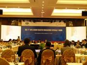 APEC第11届灾害管理高官会第一天新闻公报