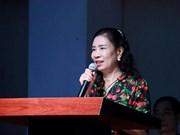 越南国际艺术培训学校在河内成立