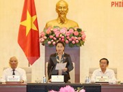 越南第十四届国会常务委员会第十四次会议闭幕