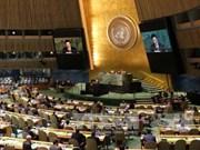 政府副总理范平明在第72届联大一般性辩论期间框架下的活动报道集