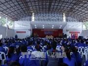 老挝重视加强年轻一代对越老关系的认识