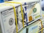 25日越盾兑美元中心汇率下降2越盾