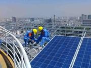 世行协助越南发展可再生能源