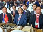 越南出席国际刑警组织第86届全体大会