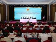 """""""九龙江三角洲可持续发展模式转换方向,有效适应气候变化""""会议正式开幕"""