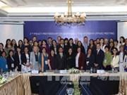 第二次APEC妇女与经济政策伙伴会议在承天顺化省开幕