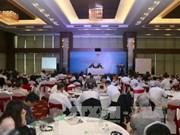 九龙江三角洲可持续发展模式转换的机遇和挑战