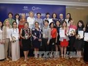 """2017年 """"杰出女性中小企业奖""""落幕  越南女企业家获得两个奖项"""