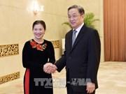 中国全国政协重视发展与越南祖国阵线中央委员会友好关系