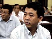 越南政府监察总署加大对药品进口许可证颁发工作的监察力度