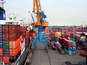 年初至9月中旬全国进出口额大幅增长