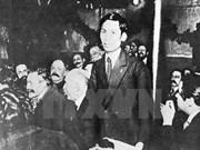 革命伟大领袖胡志明反对帝国主义思想研讨会在孟加拉国举行