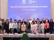 2017年亚太妇女与经济论坛圆满落幕并通过《2017年APEC妇女与经济论坛宣言》