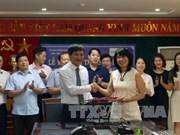 越南奠边省与世界宣明会加强合作