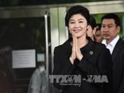 泰国前总理英拉被判5年监禁
