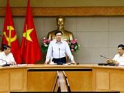 王廷惠主持国家货币与财政政策咨询委员会会议
