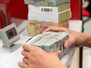 29日越盾兑美元中心汇率稳定不变
