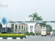 越南工业地产续见起色