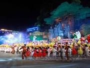 越南国家副主席邓氏玉盛出席2017年宣城节开幕式