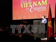 越南与西班牙加深友谊